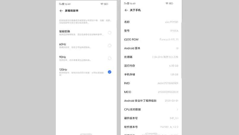 iQOO Neo 3 leak